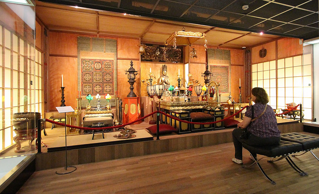 Musée Wereldmuseum Rotterdam