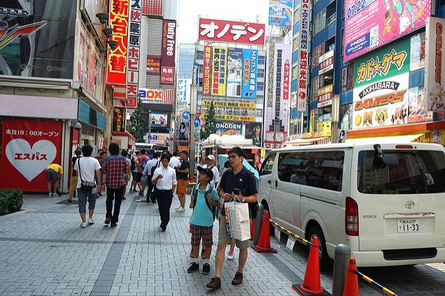 Akihabara quartier geek manga de Tokyo