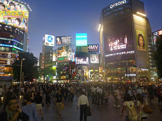 Shibuya quartier de Tokyo
