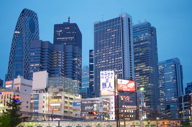 Shinjuku quartier Tokyo