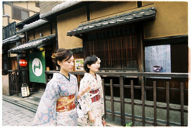 geishas kyoto