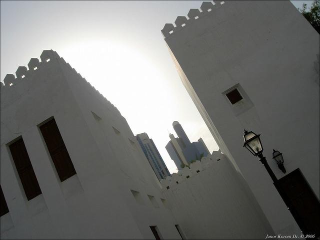 palais Qasr Al-Hosn abou dhabi