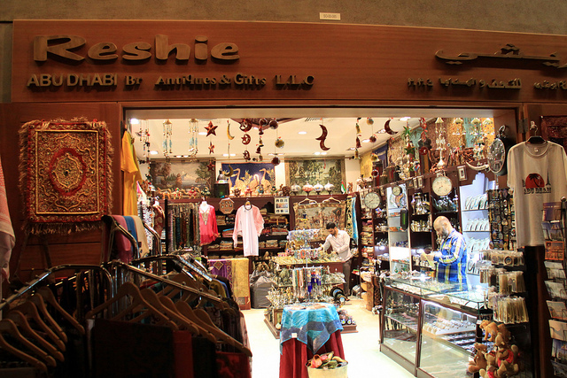 souk d'Abou Dhabi